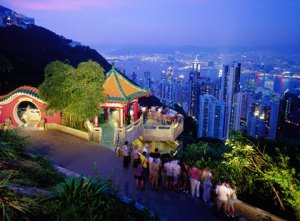 The modern holiday destination - Hong Kong