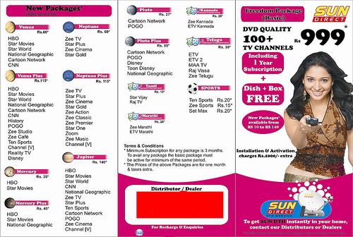 Sun direct HD TV in India